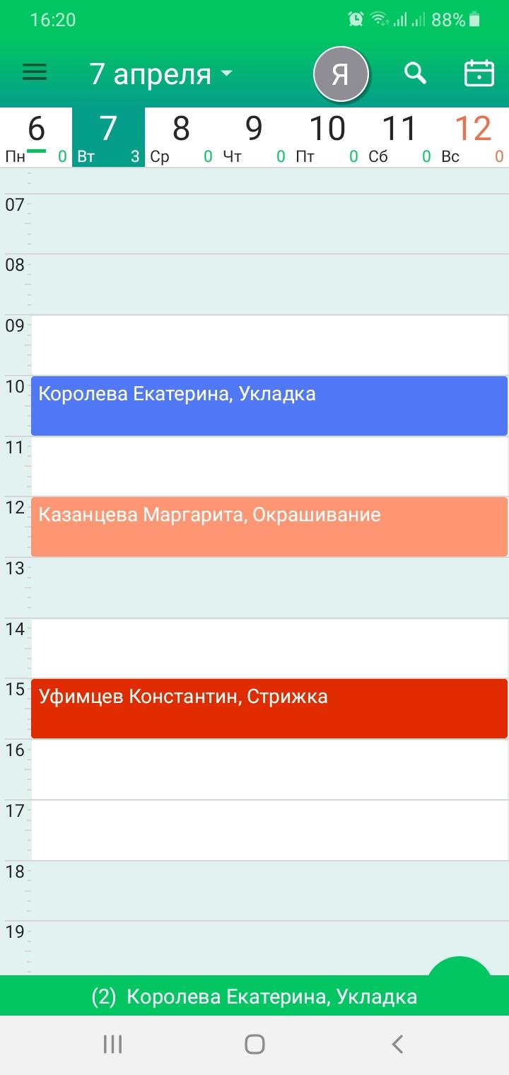 screenshot ru 1 gnomguru crm time to master